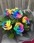 Picture of Six Romantic Kisses Rainbow